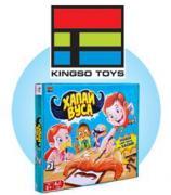 Kingso Toys
