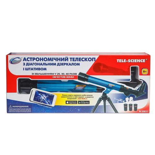 Астрономический телескоп со штативом EASTCOLIGHT (увеличение до 40 раз) (Уценка)