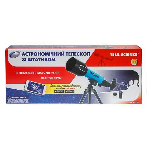 Астрономический телескоп со штативом EASTCOLIGHT (увеличение в 90 раз)