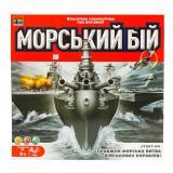 """Настольная игра Kingso Toys """"Морской бой"""""""