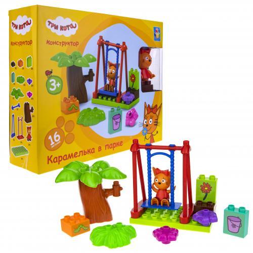 Три кота: игровой набор-конструктор Карамелька в парке
