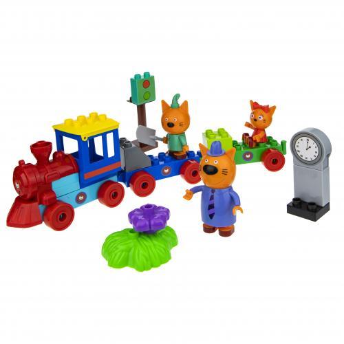 Три кота: игровой набор-конструктор Путешествие на поезде
